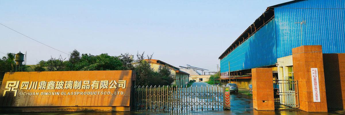 四川鼎鑫玻璃製品有限公司